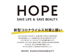 HOPE_feed_4-32